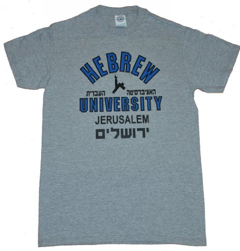 Hebrew University Of Jerusalem T-Shirt